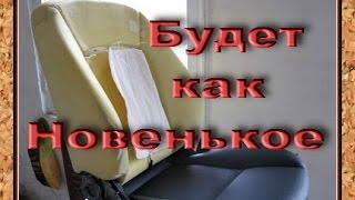 видео Тюнинг салона ВАЗ 2112 своими руками: фото, подсказки