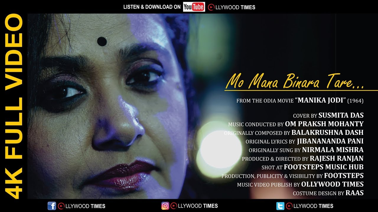 odia video song download youtube