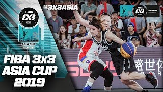 Mongolia v Japan | Women's Full 3rd Place Game | FIBA 3x3 Asia Cup 2019