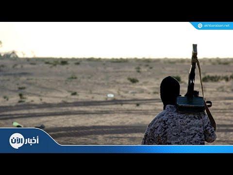 داعش يحاول إنشاء معاقل في آسيا الوسطى  - نشر قبل 3 ساعة