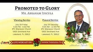 Mr. Abraham Idicula (Avarachen) 67 |  Funeral Service -2