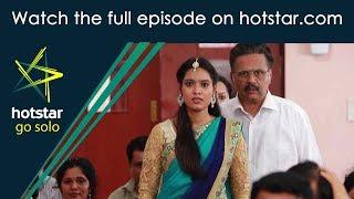 Raja Rani 07/18/17 thumbnail
