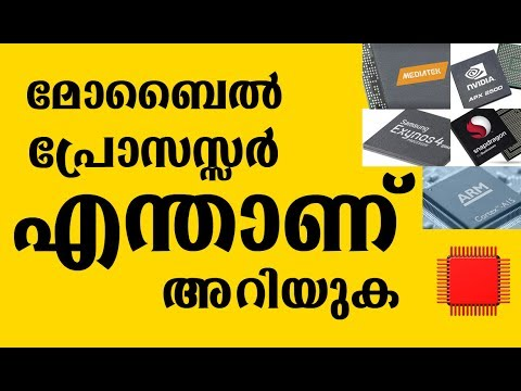 Mobile Processors Explained In Detail /Qualcomm Vs Exynos Vd MediaTek [Malayalam]