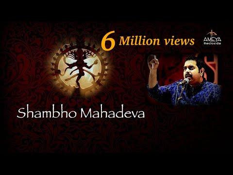 Shambho Mahadeva - Shankar Mahadevan