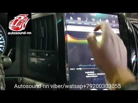 """Штатная Магнитола Toyota LC200 Tesla Style 16""""(4ядра 2/32)android 4.4"""