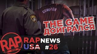 NICKI MINAJ, KANYE WEST и ТРАМП, Rae Sremmurd, Gucci Mane, Kendrick Lamar, MIGOS #RapNews USA 26
