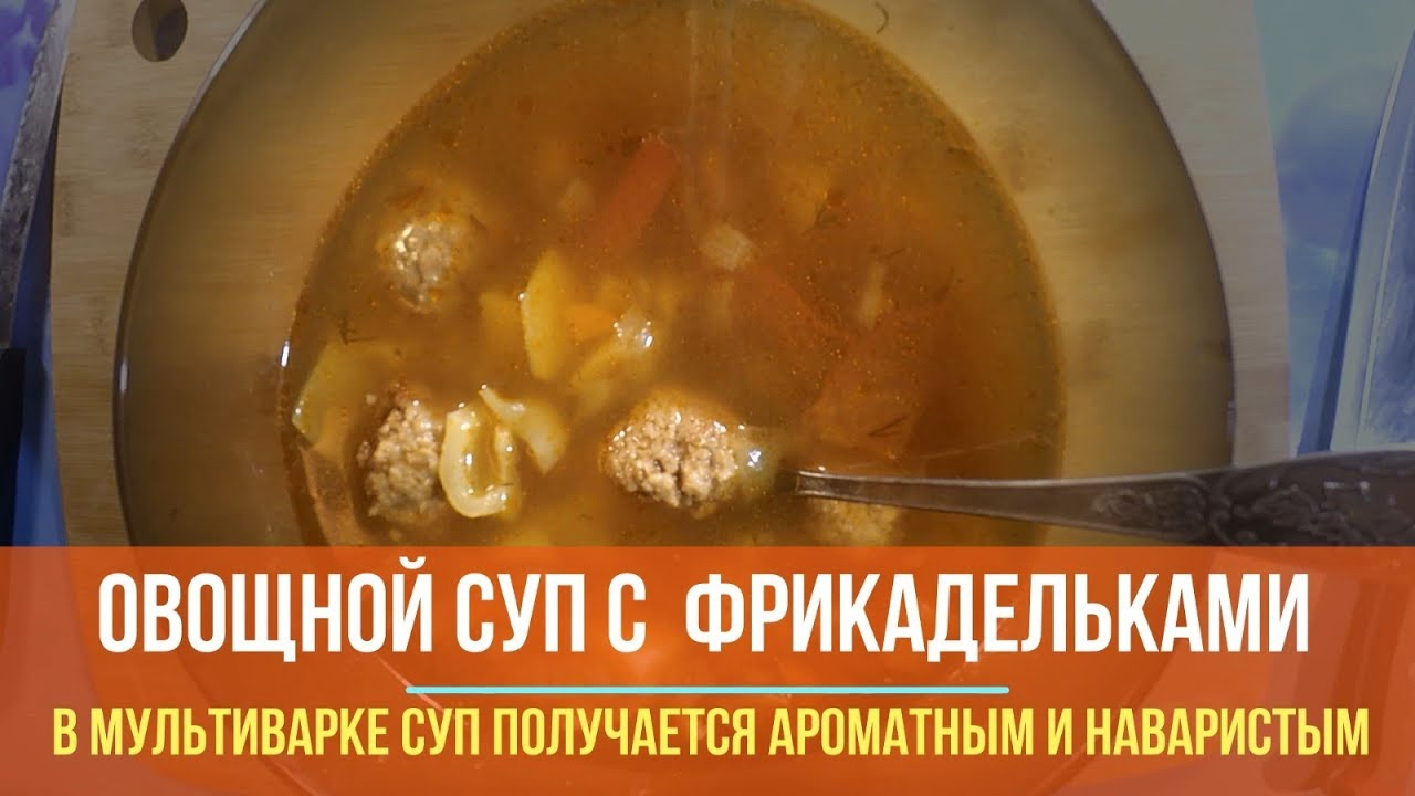 How to cook meat in a multiquark