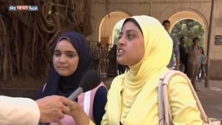 ماذا يريد شباب مصر من مجلس النواب