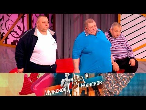 хочу познакомится с толстяком