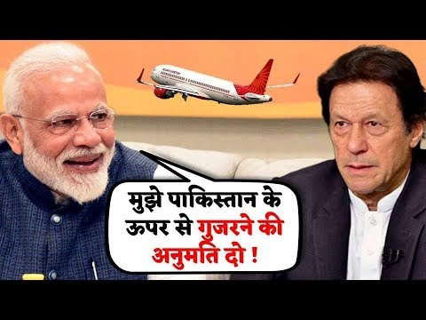 Indian Authorities Requests Pakistan To Let PM Modi Flight Pass Through Its Airspace
