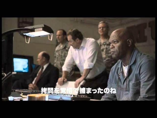 映画『4デイズ』予告編