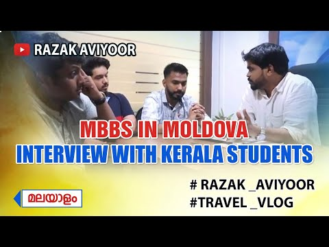 MBBS IN MOLDOVA -  Interview with Kerala Students USMF