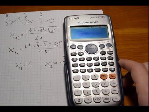 4x4 matrix subtraction calculation.