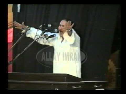 04228 ZAKIR SYED ARIF HUSSAIN SHAH OF BAKHAR