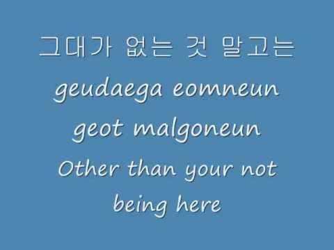 Because I Miss You그리워서-Jung Yong Hwa-Hangul,Romz,Eng Lyrics.