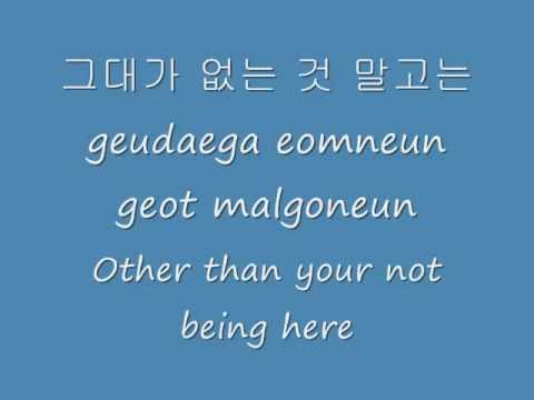 Best Korean Ballads (w/ Lyrics)