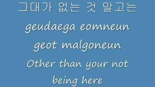 Download lagu Because I Miss You그리워서-Jung Yong Hwa-Hangul,Romz,Eng Lyrics.