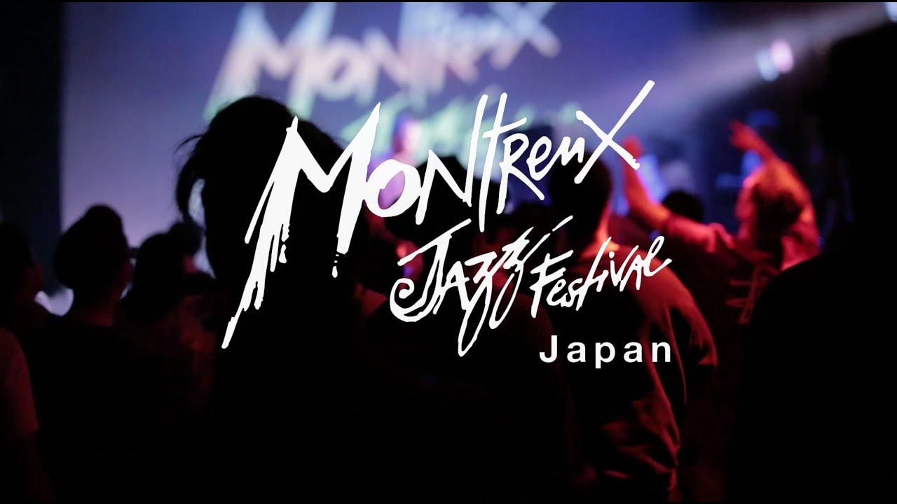Montreux Jazz Festival 2015 >> MONTREUX JAZZ FESTIVAL JAPAN 2015 Aftermovie - YouTube