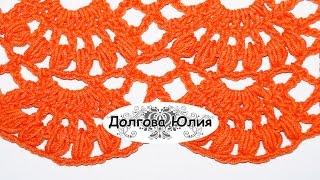 Вязание крючком. Схема ажурного узора  1  ///  crochet