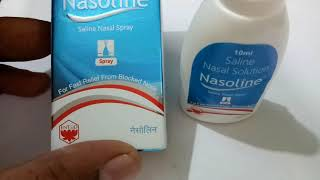 Nasoline Nasal Spray - Uses, Side-effects, Reviews, and Precautions