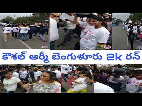 Kaushal Army Bangalore 2k Walk Live & Exclusive   Kaushal Manda