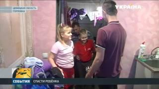 Гуманитарный штаб Рината Ахметова помог Михаилу Базарову с операцией