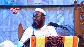 যে মাছআলা নিয়ে সিলেট তোলপাড় | অবশেষে সমাধান Allama Nurul Islam Olipuri New Bangla Waz 2017
