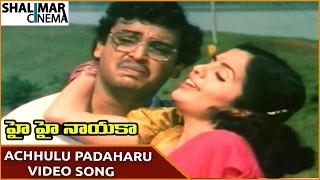 Hai Hai Nayaka Movie    Achhulu Padaharu Video Song     Naresh, Bharati    Shalimarcinema