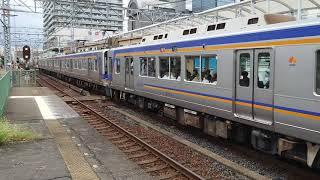 南海高野線堺東駅 2000系(2021+2041編成)急行なんば行停車