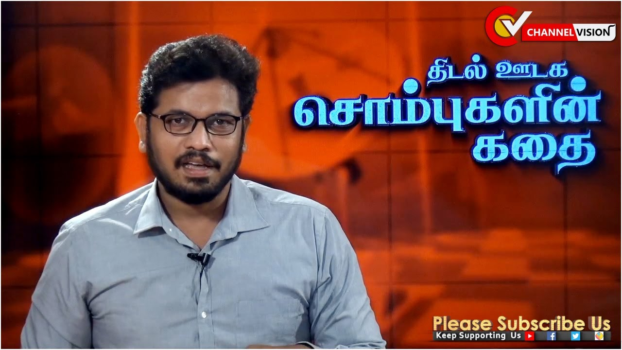 Madan Ravichandran S Explosive Insider Account Of How Periyarists Communists Impose Ideological Hegemony In Tamil Media Find all news in tamil, taja samachar and more online at news18 tamil. tamil media