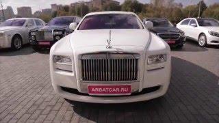 Свадебные автомобили Rolls Royce / роллс ройс гост белый
