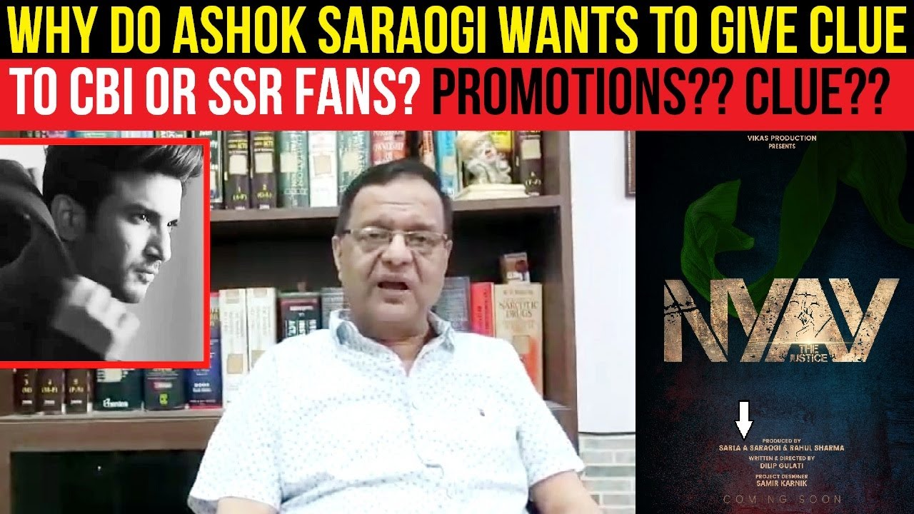 Why Ashok Saraogi wants to give clue to CBI? Was this for Film promotion, NYAY:The Justice