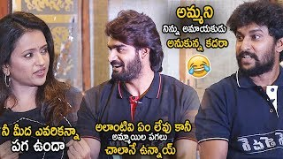 Crazy Conversation Between Nani and Anchor Suma , Kathikeya | Gang Leader Interview | Cinema Culture