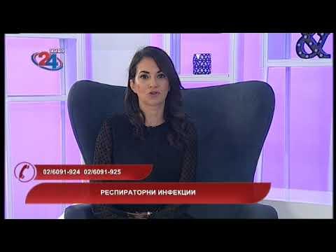 Македонија денес - Респираторни инфекции