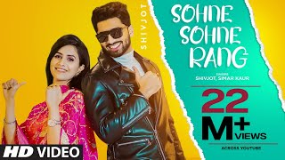 Sohne Sohne Rang (Official Video) Shivjot | Simar Kaur | The Boss | Latest Punjabi Songs 2021