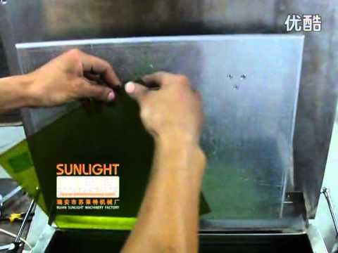 SLT-RK Resin Plate Making Machine For Flexo Printing