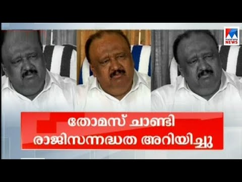 Thomas Chandy resigned-discussion