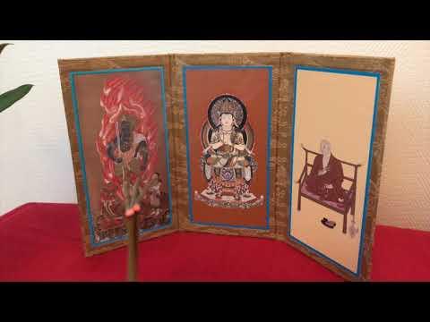 A Shingon Service, Daily Practice, Zaike Gongyo
