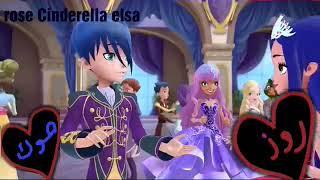 regal academy (amp)