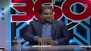 360 with Thilanga Sumathipala ( 18-06-2018 ) Thumbnail