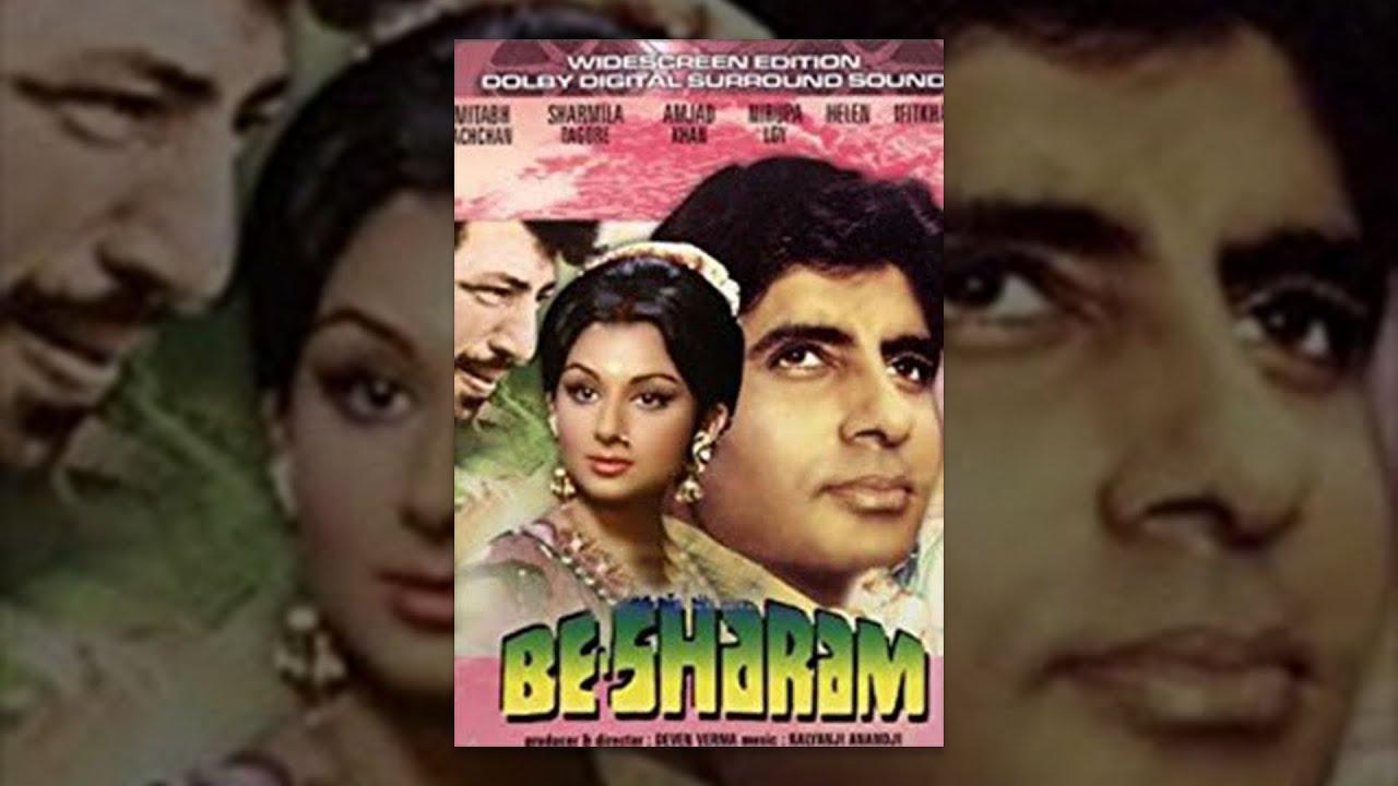 Download Besharam    Amitabh Bachchan, Sharmila Tagore, Amjad Khan    Hindi Drama/Thriller Full Movie