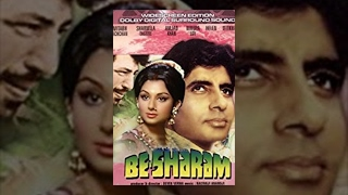 Be-Sharam (1978) || Amitabh Bachchan, Sharmila Tagore, Amjad Khan || Hindi Drama/Thriller Full Movie