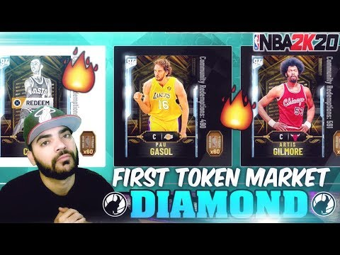FIRST DIAMOND REWARD FROM TOKEN MARKET! NBA 2K20 MYTEAM REDEEMING SOME HEAT