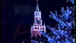 Новогоднее обращение президента Путина 2003
