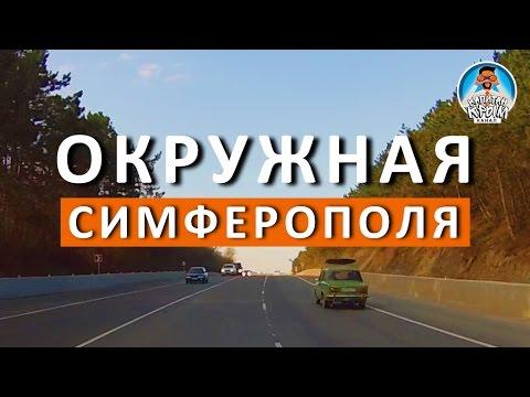 знакомства варвара украина симферополь