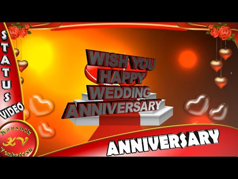 Happy Anniversary Greetings, Wedding Anniversary Animation, Wedding Anniversary Wishes