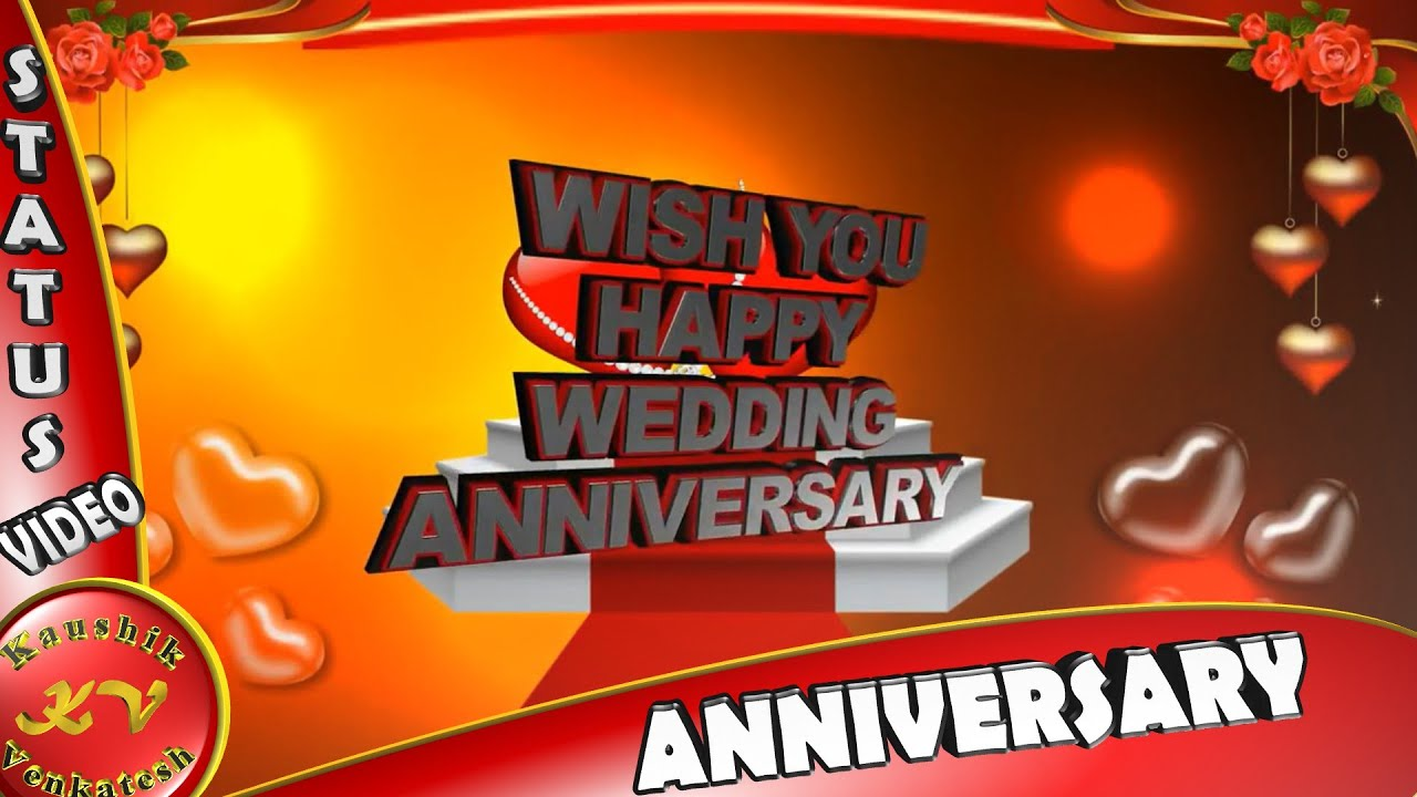 Happy anniversary greetings wedding anniversary animation wedding