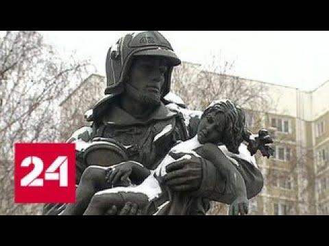 """Вести. """"Дежурная часть"""" от 27 декабря 2018 года (17:30) - Россия 24"""