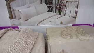 Турция. Набор из 17 предметов. Домашний текстиль оптом(, 2017-11-09T20:15:17.000Z)