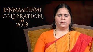 Janmashtami Celebration 2018   Anandmurti Gurumaa